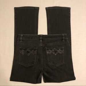 LIKE NEW WHBM Black Blanc Boot Cut Jeans - Bling